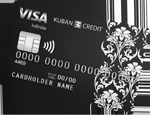 банк хоум кредит погашение кредита онлайн