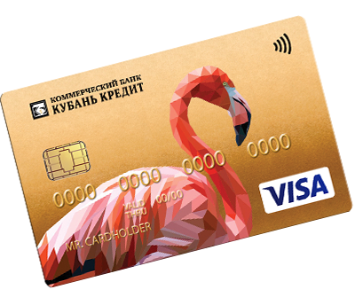 кубань кредит зарплатные карты