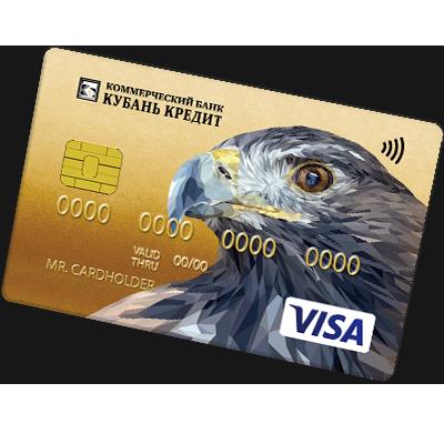 взять кредит без карточки проверить контрагента по инн на сайте налоговой бесплатно егрюл
