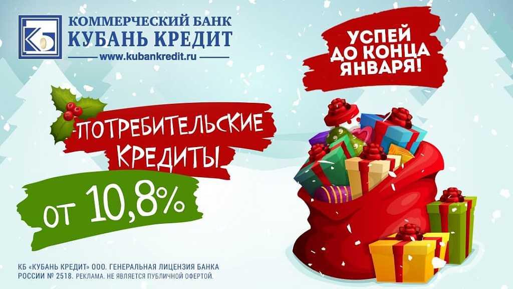 банк хоум кредит отзывы клиентов